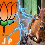 Meghalaya: The Center's new policy that aim to prevent sale of cattle for slaughter turns ugly, as Over 5,000 BJP youth members quit the party