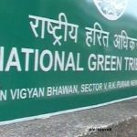 NGT directs Meghalaya Govt to deposit Rs 100 Cr into CPCB's account for restoration of environment