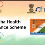 MHIS phase-III ends, Govt to roll out fourth phase in convergence with Ayushman Bharat