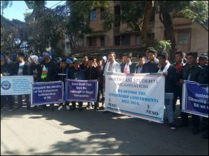 Move to bring back Citizenship Amendment Bill is an insult to people's movement: NESO