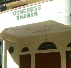 Congress declares 2nd list of candidates for elections to District Councils