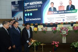 National Conference on e-Governance: Meghalaya CM says connectivity is the real challenge
