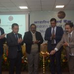 "Financial Literacy Week 2020 Inaugurated based on the theme ""Micro, Small and Medium Enterprise (MSME)"""