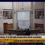 KN Kumar Cooperation sector important in traditional societies