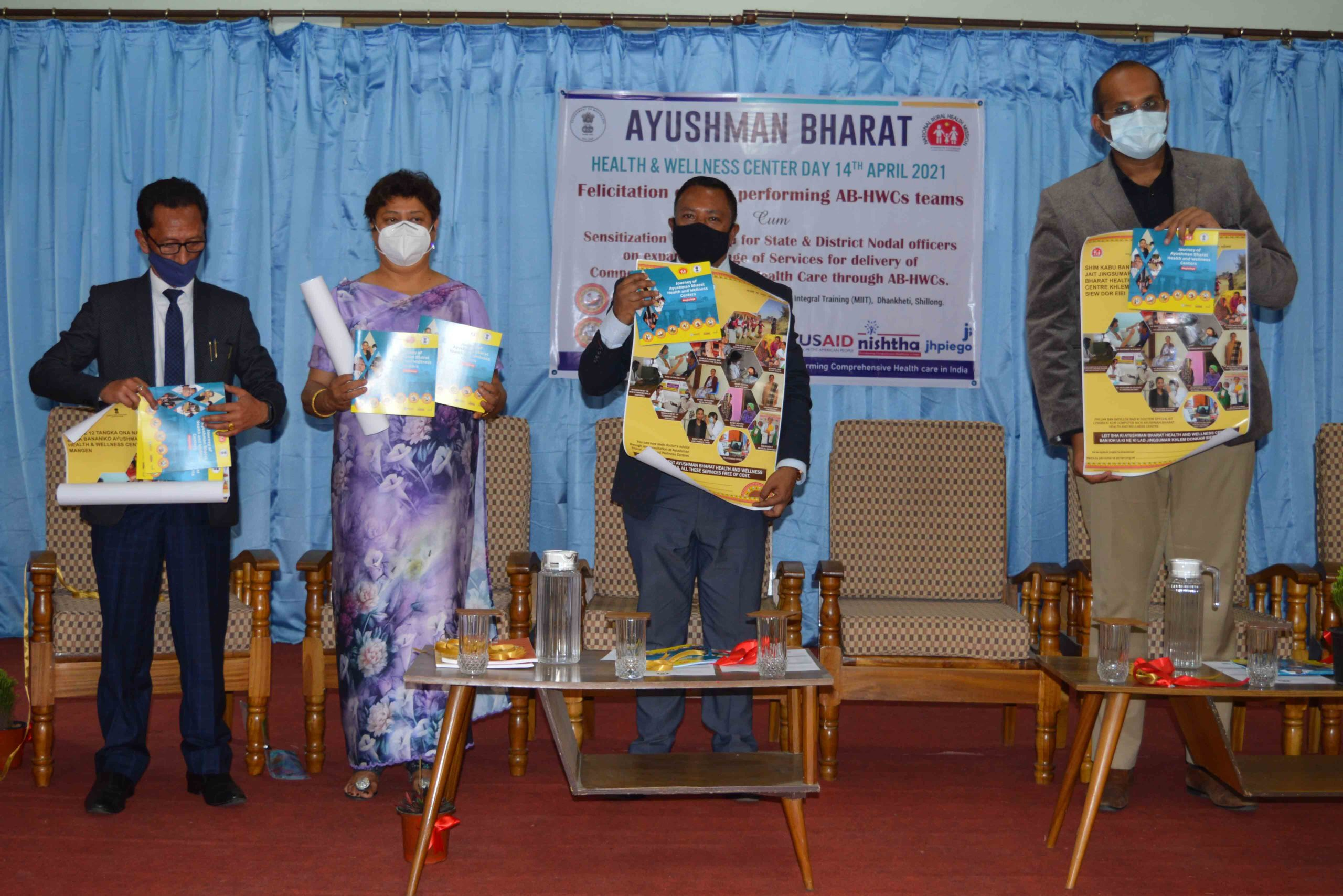 Ayushman Bharat - Health and Wellness Day observed