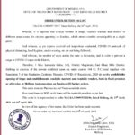 Order under Section 144 CrPC dated 16.04.2021