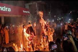 Effigies of CM, Dy. CM and police officials burnt by protestors
