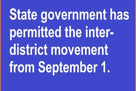 Inter-district movement permitted from September 1
