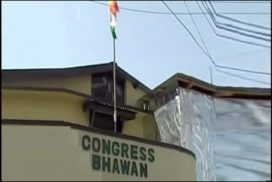 AICC approves appointment of three general secretaries