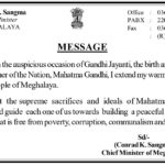Chief-Minister-Message